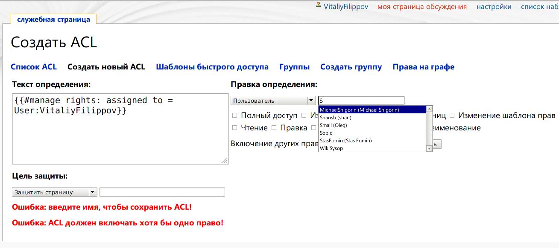 Как сделать выпадающий список при нажатии в html