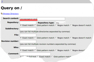 ViewVC-ContentSearch.png